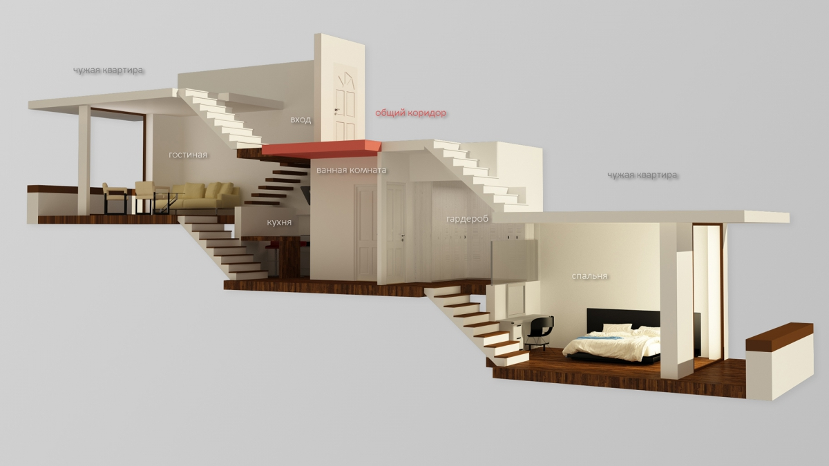 Linkhouse - 1