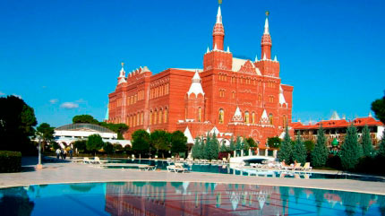 Отель Кремль
